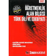 2014 KPSS �ABT T�rk Dili ve Edebiyat� ��retmenli�i Konu Anlat�ml� S�nav Akademi Yay�nlar�