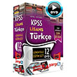 2014 KPSS Lisans T�rk�e G�r�nt�l� E�itim Seti (12 DVD G�ncel) Yarg� Yay�nlar�