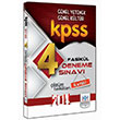 2014 KPSS Genel K�lt�r Genel Yetenek 4 Fasik�l Deneme M�fredat Yay�nlar�
