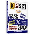 2014 KPSS Anayasa Co�rafya 33x30 Tamam� ��z�ml� Deneme Yediiklim Yay�nc�l�k