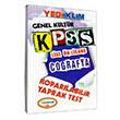 2014 KPSS Lise ve �n Lisans Co�rafya Kopar�labilir Yaprak Test Yediiklim Yay�nc�l�k