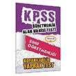 2014 KPSS �ABT S�n�f ��retmenli�i Kopar�labilir Yaprak Test Yediiklim Yay�nc�l�k