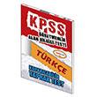 2014 KPSS �ABT T�rk�e Kopar�labilir Yaprak Test Yediiklim Yay�nc�l�k