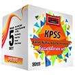 2015 KPSS Genel K�lt�r Genel Yetenek Kazand�ran Full Set Yarg� Yay�nlar�