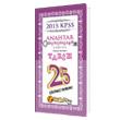 2015 KPSS Tarih Tamam� ��z�ml� 25 Anahtar Deneme Kitapc�m.biz Yay�nlar�