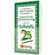 2015 KPSS Co�rafya Tamam� ��z�ml� 25 Anahtar Deneme Kitapc�m.biz Yay�nlar�