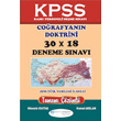 2015 KPSS Co�rafyan�n Doktrini Tamam� ��z�ml� 30x18 Deneme S�nav� Doktrin Yay�nlar�