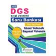 2015 DGS S�zel ve Say�sal Yetenek Soru Bankas� X Yay�nlar�