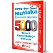 2016 KPSS Genel Kültür 5000 Soru Bankası Dahi Adam Yayınları