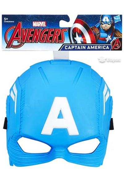 Avengers Captain America Maske B9945 Hasbro 5010993346615