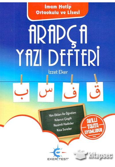 Arapça Yazı Defteri Eker Test Yayınları 9786059054362