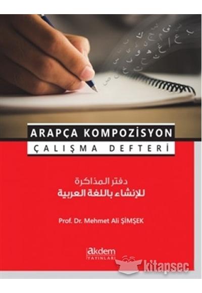 Arapca Kompozisyon Calisma Defteri Akdem Yayinlari 9786052385234