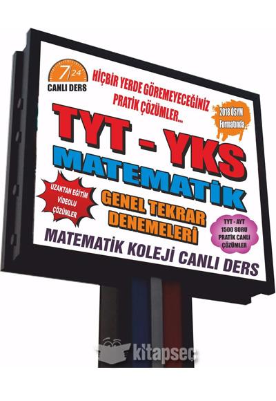 Tyt Ayt Matematik Genel Tekrar Denemesi Matematik Koleji Yayınları