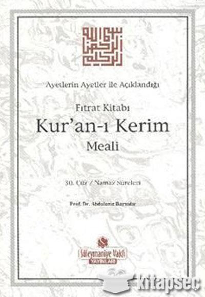 Kuranı Kerim Meali 30 Cüz Meali Abdulaziz Bayındır Süleymaniye