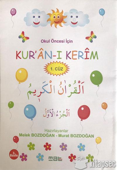 Okul öncesi Için Kuranı Kerim 1 Cüz Mat Kitap Yayınları 9786058284173