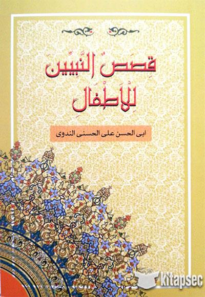 Kisasun Nebi Arapca Roman Ravza Yayinlari 9786059261906
