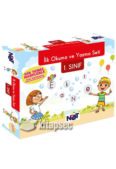 1 Sinif Ilk Okuma Yazma Seti Bi Not Yayinlari 9786052390825