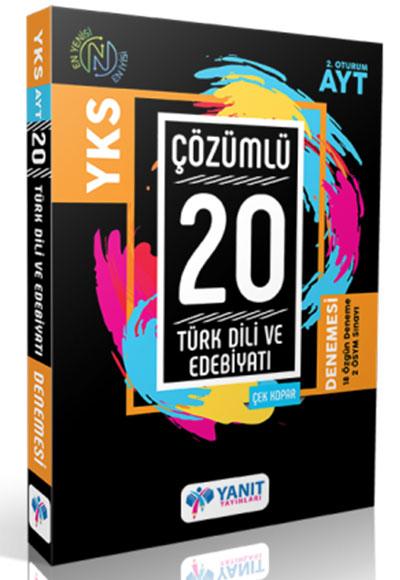 Ayt Turk Dili Ve Edebiyati 17 Cozumlu Denemesi Yanit Yayinlari