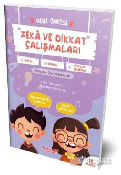 Okul Oncesi Zeka Ve Dikkat Calismalari Seti 12 Kitap Oguzhan