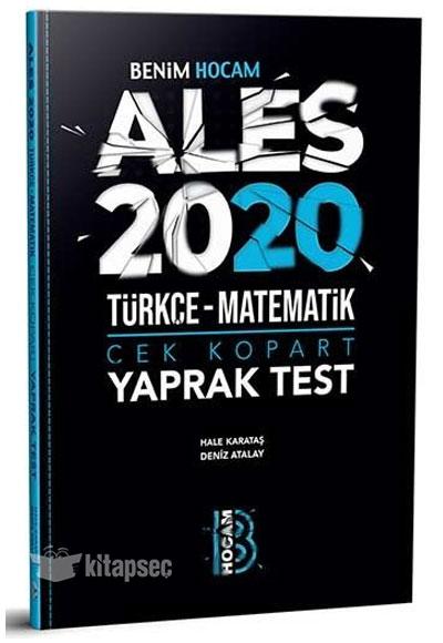 2020 Ales Turkce Matematik Cek Kopart Yaprak Test Benim Hocam