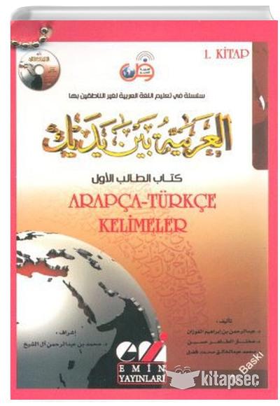 Arapca Turkce Gunluk Kelimeler 1 Ve 2 Kitap Takim Emin