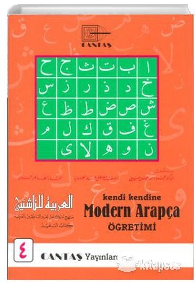 Kendi Kendine Modern Arapca Ogretimi 4 Mahmut Ismail Sini Cantas