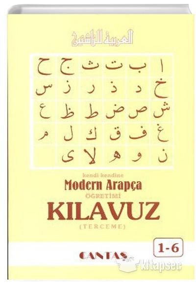 Modern Arapca Kilavuz Terceme Cantas Yayinlari 9789757621591
